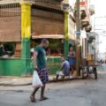 2863 Cuba Street Photography